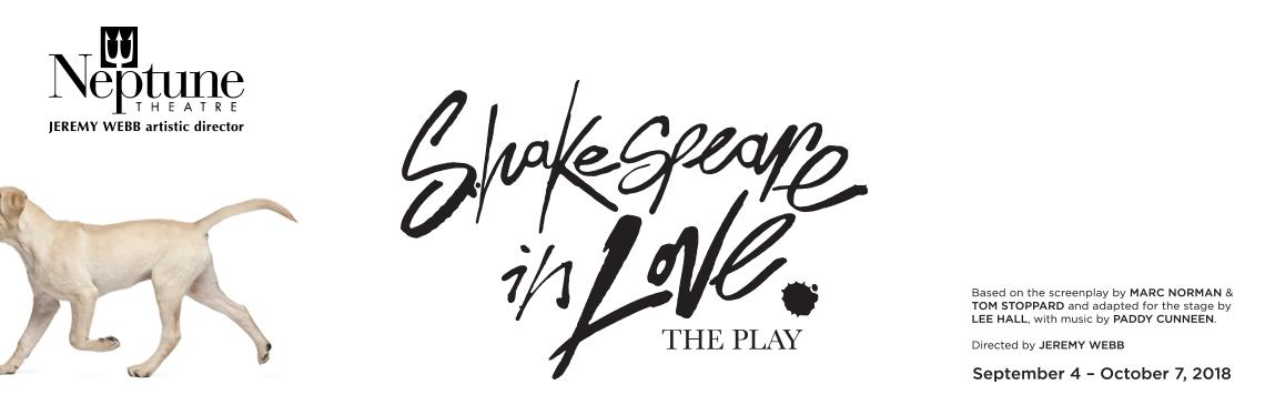 Shakespeare in love Logo